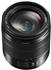 Panasonic Lumix G Vario 14-140mm f/3,5-5,6 ASPH. Power O.I.S. | PANASONIC