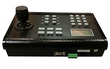 RS232 Joystick | PTZ Optics